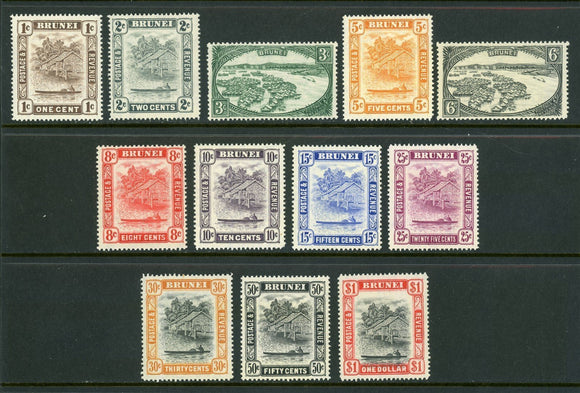 Brunei Scott #62-73 MNH Scenes on Brunei River CV$38+ ISH-1