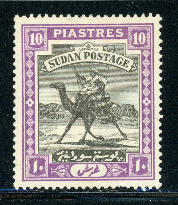 Sudan Scott #16 MH 10p Camel Post CV$35+