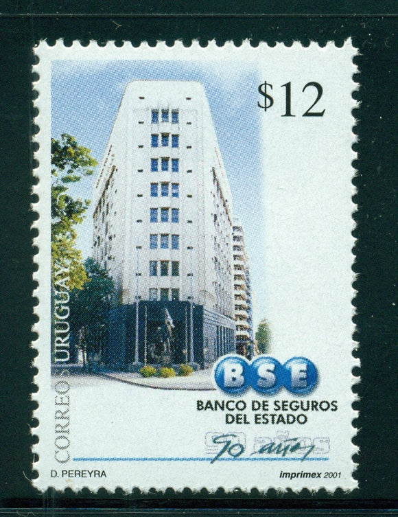 Uruguay Scott #1940 MNH State Insurance Bank CV$8+