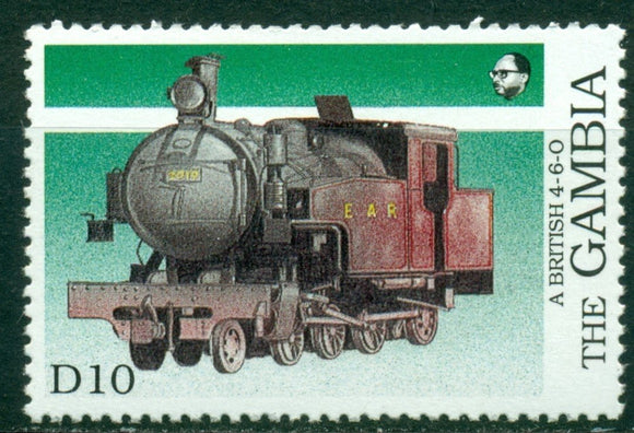 Gambia Scott #852 MNH Trains of Africa CV$4+