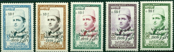 Morocco Scott #B1-B5 MNH SCHG on King Mohammed V CV$5+