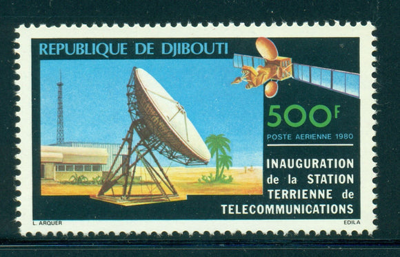 DJIBOUTI Scott #C137 MNH 500Fr Satellite Earth Station SPACE CV$9+