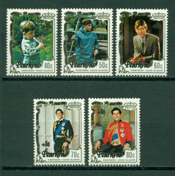 Penrhyn Island Scott #B13-B17 MNH Prince Charles and Lady Diana Wedding $$
