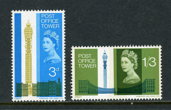 Great Britain Scott #438-439 MNH Post Office Tower $$