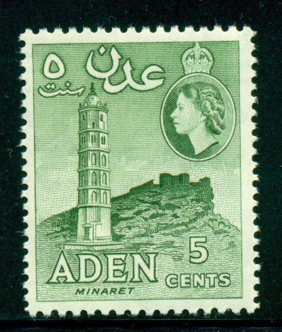 ADEN MNH Scott #66 5c Green QEII Minaret Definitive WMK314 CV$4+
