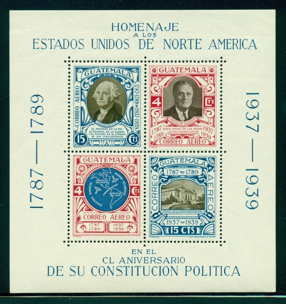 Guatemala MLH Minisheet Scott #C92 USA Constitution 150th Ann CV$8+