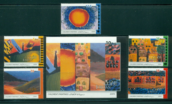 Jordan Scott #1790-1795 MNH Children's Paintings CV$8+
