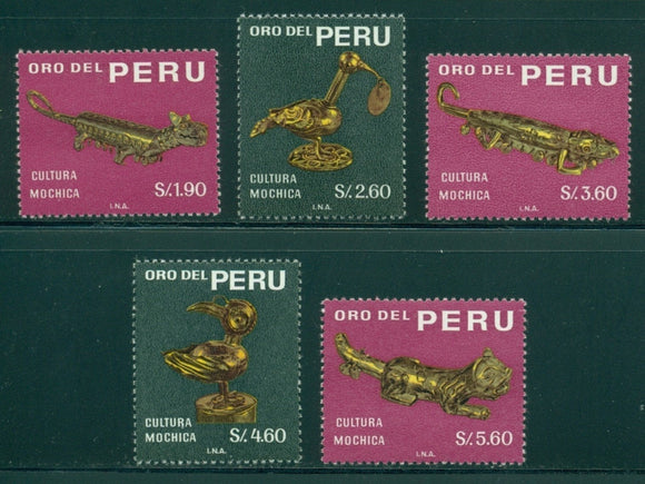 Peru Scott #505-509 MNH Pre-Inca Gold Sculptures CV$14+