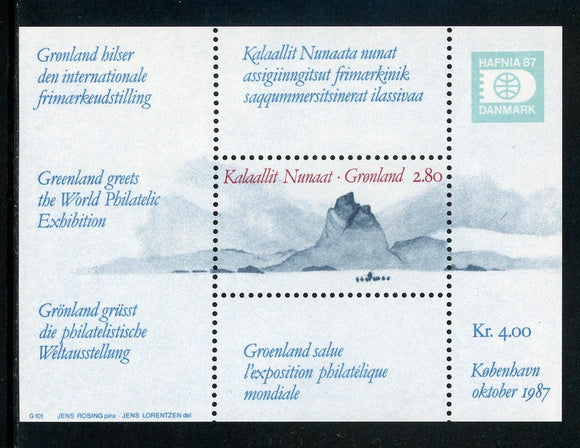 Greenland Scott #199 MNH S/S HAFNIA '87 Stamp EXPO CV$2+