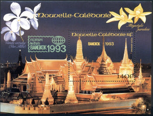 New Caledonia Scott #C251 MNH S/S Bangkok '93 EXPO Orchids Architecture CV$3+