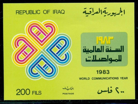 Iraq Scott #1117 MNH S/S World Communications Year CV$4+