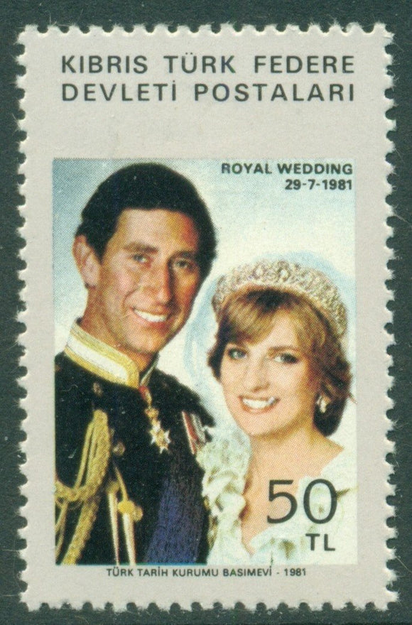 Northern Cyprus Scott #113 MNH Prince Charles Lady Diana Wedding $$