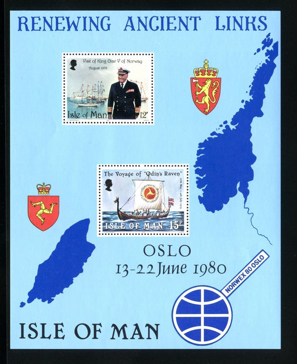Isle of Man Scott #176a MNH S/S Visit of King Olav V of Norway $$