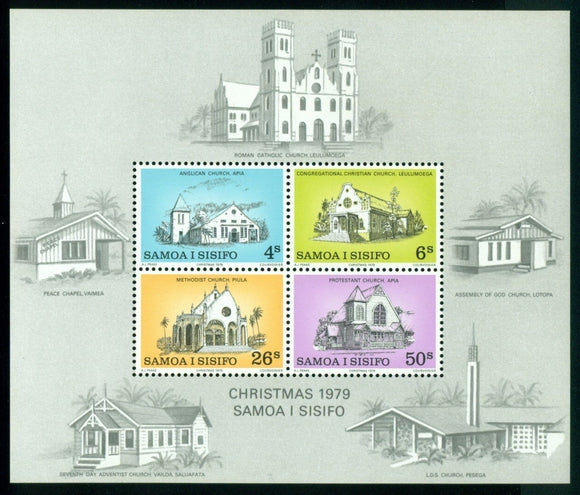 Samoa Scott #520a MNH S/S Christmas 1979 Churches $$