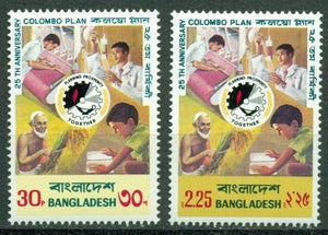 Bangladesh Scott #115-116 MNH Colombo Plan Ann $$
