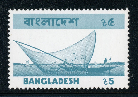 Bangladesh Scott #84-85 MNH Sixty Dome Mosque Fishing CV$37+