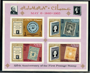 Ajman Scott #44a Note MNH IMPERF S/S Penny Black 125th ANN PHILATELY $$