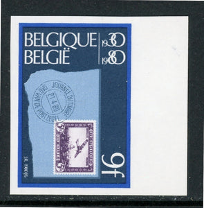 Belgium Scott #1051 MNH IMPERF Stamp Day PHILATELY $$
