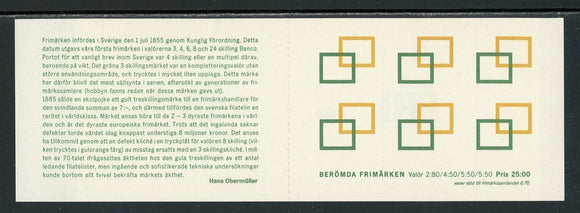 Sweden Scott #1945a MNH BOOKLET Stamps on Stamps PHILATELY CV$19+