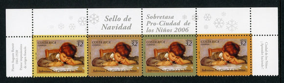 Costa Rica Scott #RA125 MNH STRIP Child Reading CV$4+