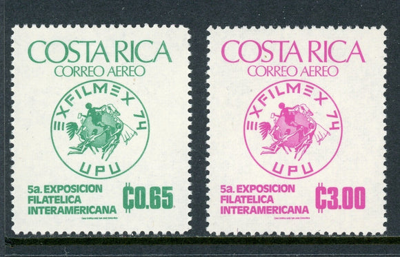 Costa Rica Scott #C594-C595 MNH EXFILMEX '74 Stamp EXPO PHILATELY $$