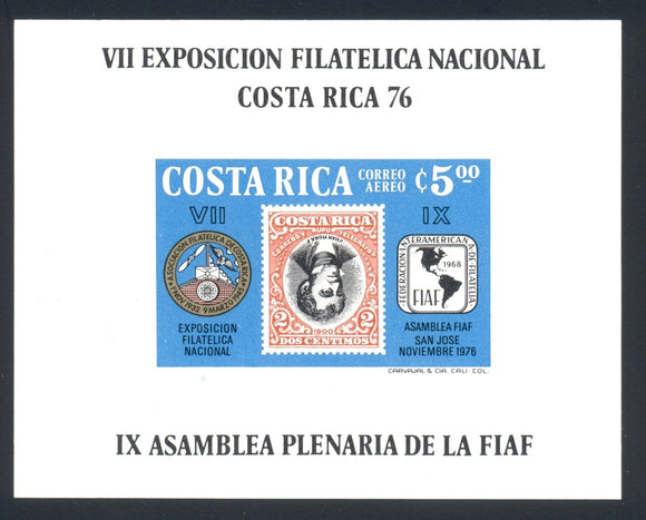 Costa Rica Scott #C672IMP MNH S/S Nat'l Philatelic EXPO CV$5+