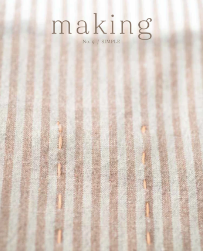 Making Magazine No. 9 - SIMPLE