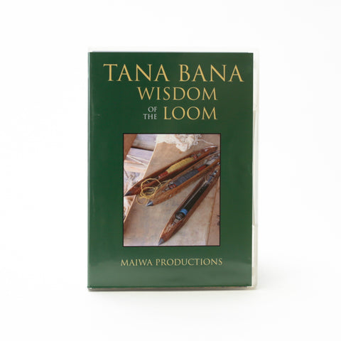 DVD - Tana Bana: Wisdom of the Loom