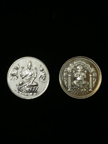 Silver Coins 2 X 10 gms Gift Set