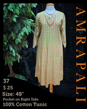 100% Cotton Tunics - Size 48