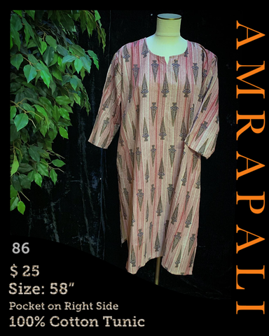 100% Cotton Tunics - Size 58