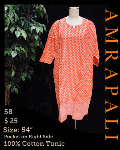 100% Cotton Tunics - Size 54