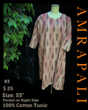 100% Cotton Tunics - Size 55