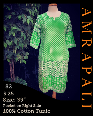 100% Cotton Tunics - Size 39