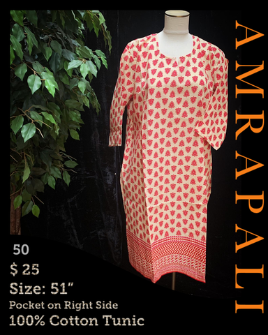 100% Cotton Tunics - Size 51