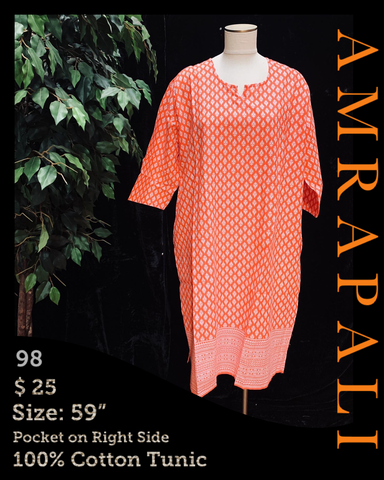 100% Cotton Tunics - Size 59