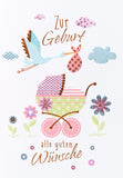 GEBURT - GREETINGS CARD