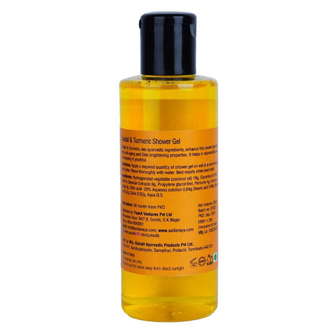 Sandal And Turmeric Shower Gel
