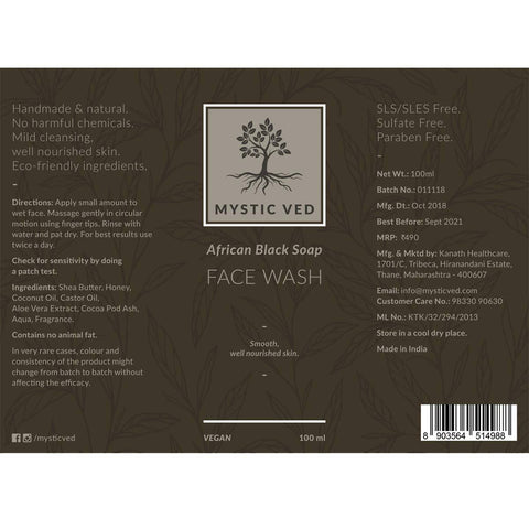 African Black Soap Face Wash