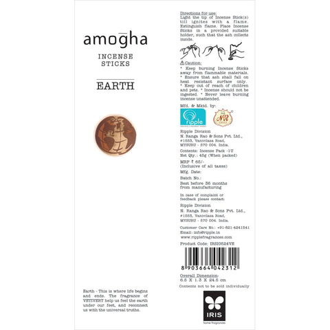 Amogha Incense Sticks - Earth (Pack of 2)