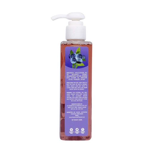 Yummy Berry Body Wash (Treat YourSelf)