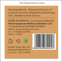 Anti Pigmentation Cream For Dark Patches