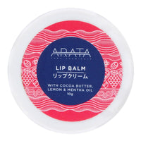 Lip Balm - Organic Lemon, Cocoa Butter and Mentha Oil (10 gm)