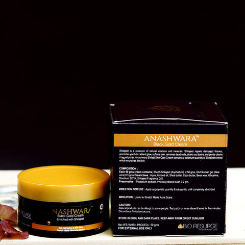 Black Gold Cream (For Stretch Marks And Scars Removal And Pigmentation)