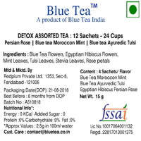 1 Week Trail Detox Assorted Pack | 3 Flavors | 12 Sachets - 24 Cups