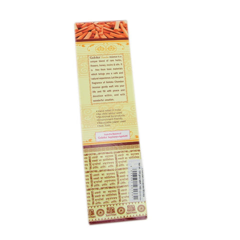 Chandan Masala Sandalwood Incense Sticks Pack Of 2 (100 Grams Each Pack)