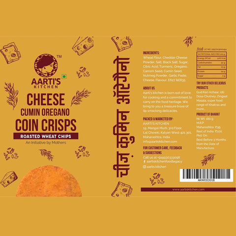 Cheese Cumin Oregano Coin Crisps (Pack of 2)