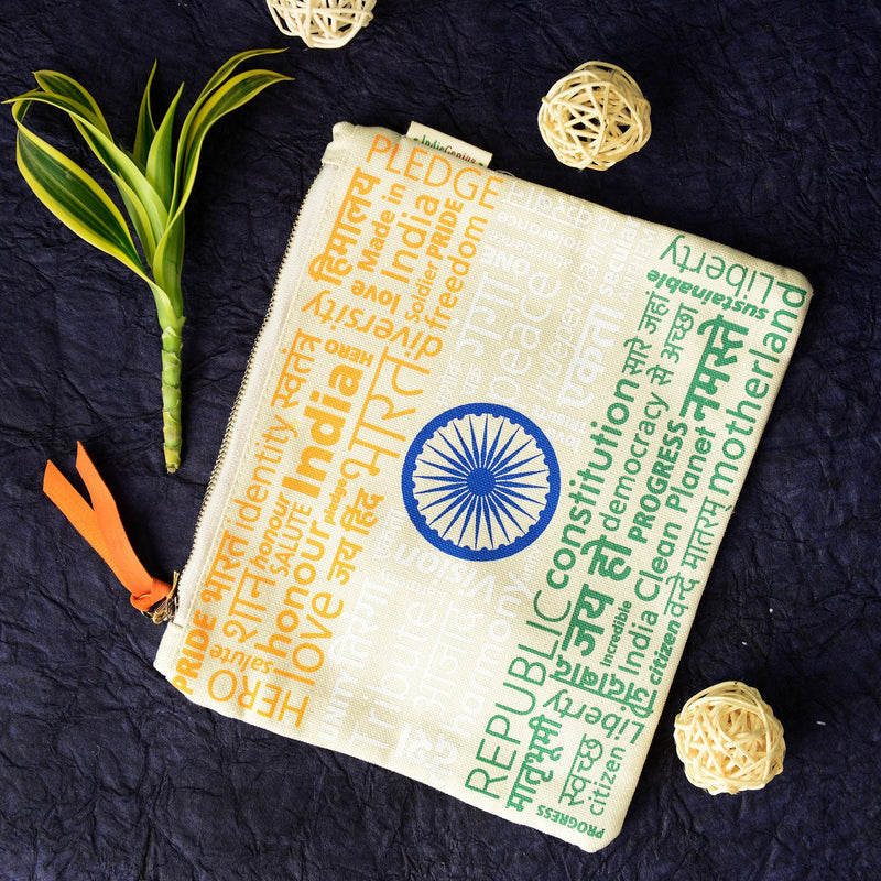 Celebrate India Planet Friendly Pouch