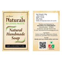 Coconut Oil Natural Handmade Soap (Lemongrass) (Pack of 4)