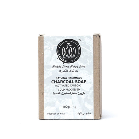 Cold Pressed Charcoal Soap And Natural Bergamot Moisturizer ( Combo Pack of 2)
